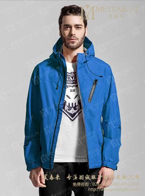 蓝色单层冲锋衣