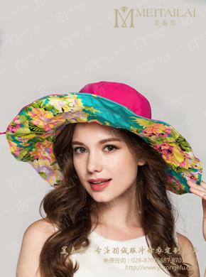 女士大花太阳帽