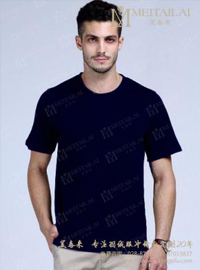 圆领短袖文化衫